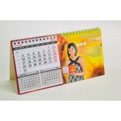 Kalendarz Biurkowy Justyna Klejony 50 szt